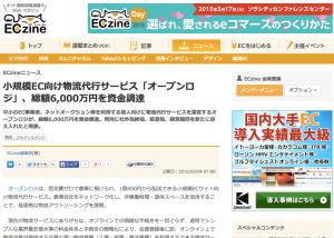 スクリーンショット 2015-03-04 18.42.26