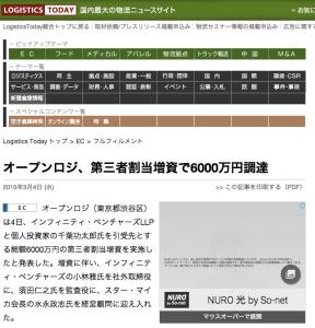 スクリーンショット 2015-03-05 21.39.48