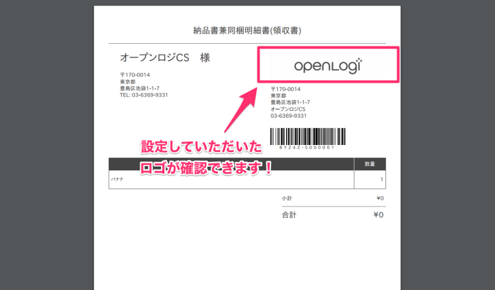 BY242-S000001_pdf.png